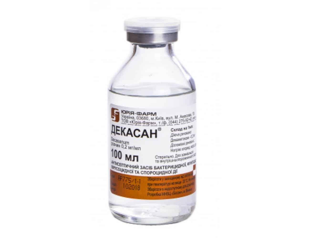 Decasan solution 0.02% 100 ml. vial