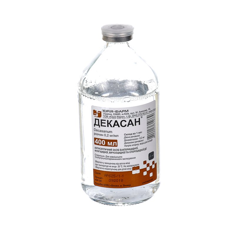 Decasan solution 0.02% 400 ml. vial
