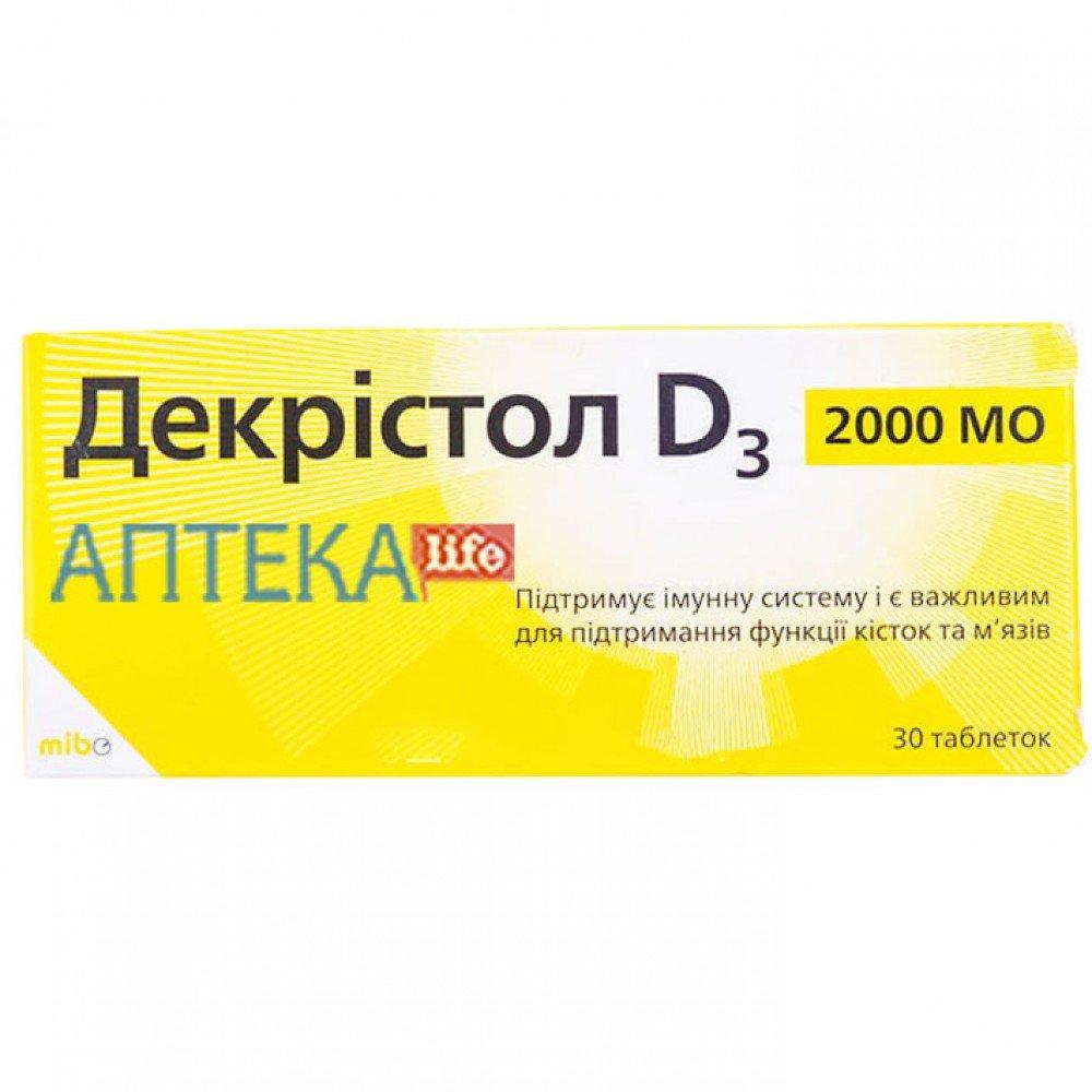 Decristol D3 (vitamin D3) 2000 MO tablets №120