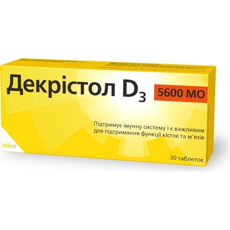Decristol D3 (vitamin D3) 5600 MO tablets №30