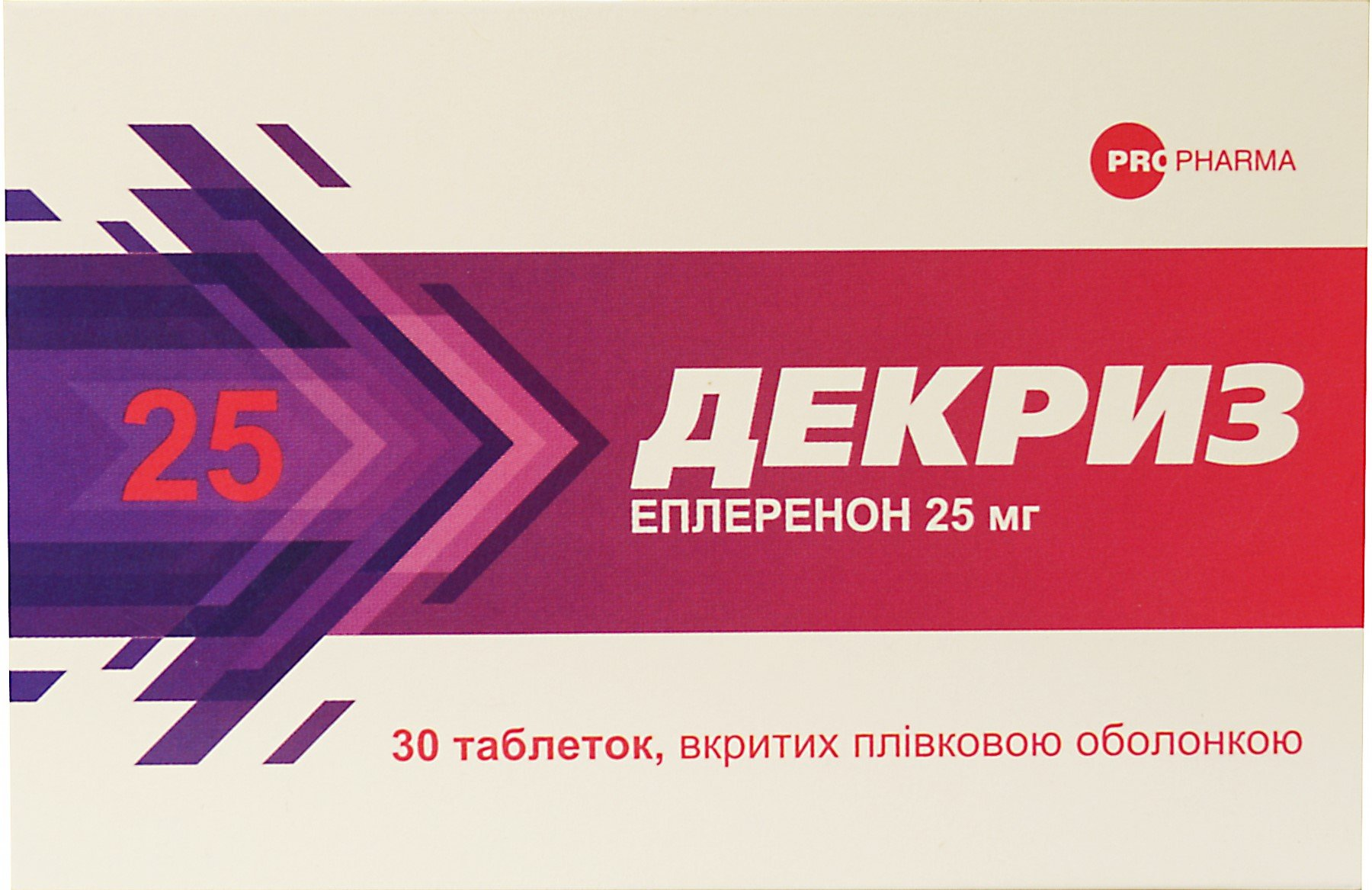 Decriz (eplerenone) coated tablets 25 mg. №30