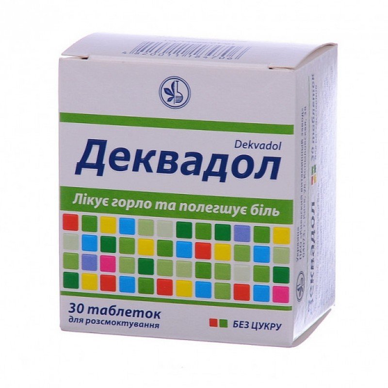 Decvadol (dequalinium chloride) lozenges №30