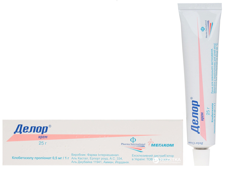 Delor (of clobetasol propionate) cream 0.05% 25 g. tube