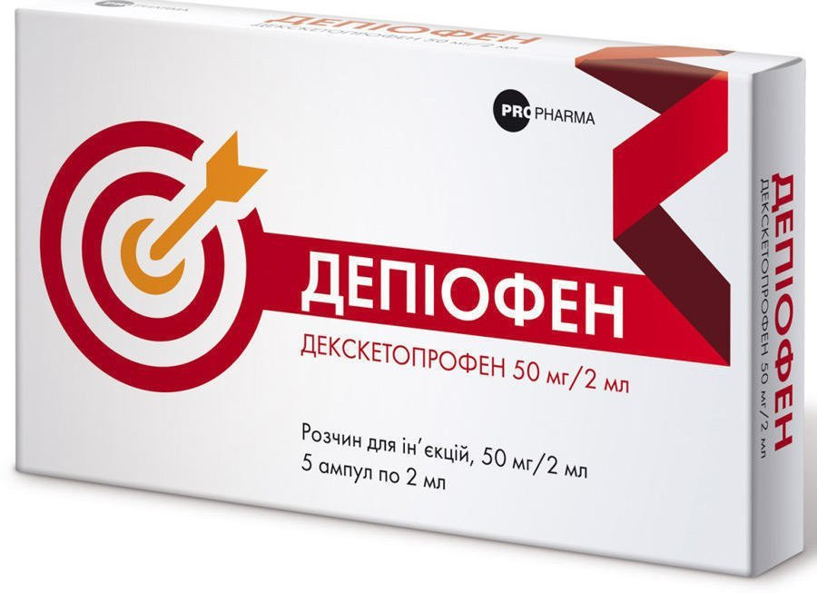 Depiofen solution for injections 50 mg/2 ml. 2 ml. ampoules №5