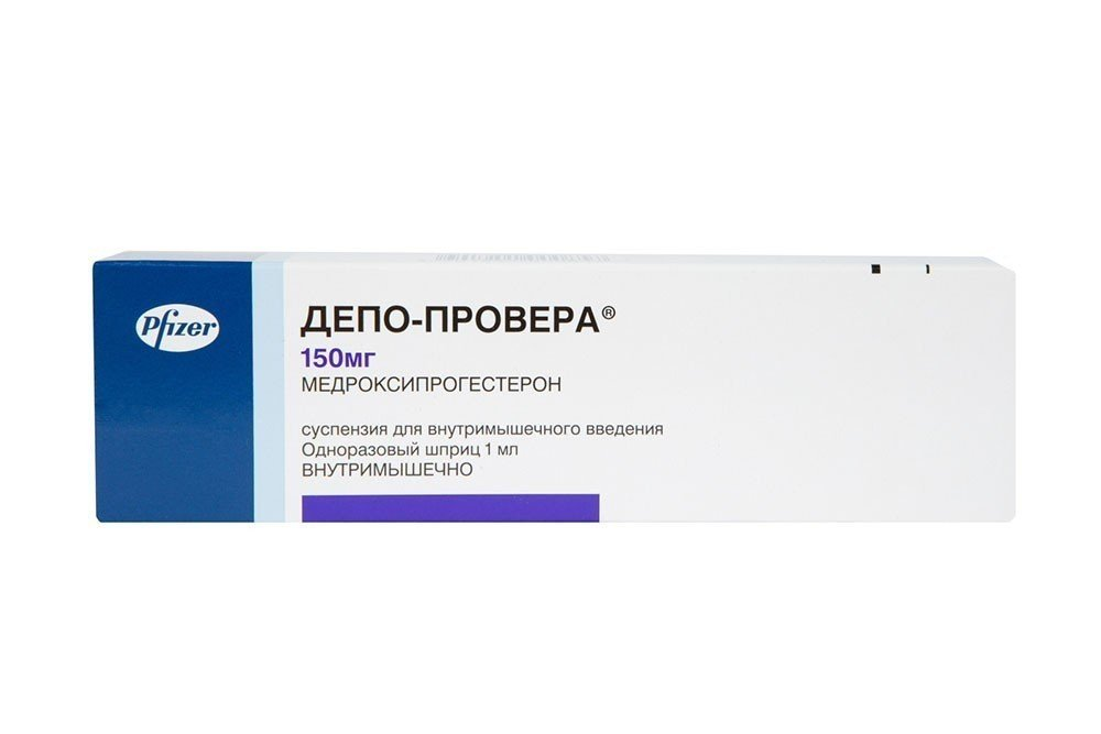 Depo-Provera (medroxyprogesterone) suspension 150 mg/1 ml. vial