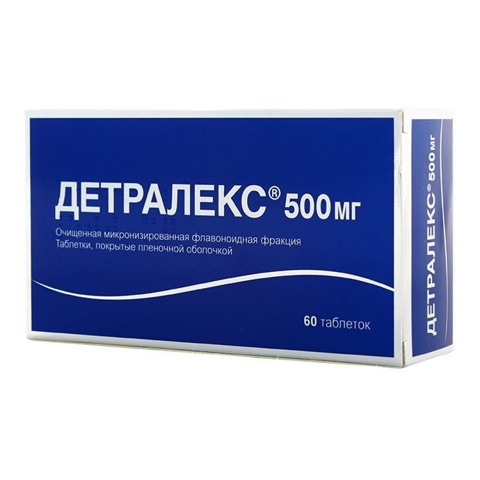 Detralex coated tablets 500 mg. №60
