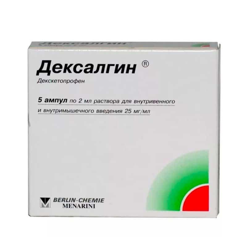 Dexalgyn (dexketoprofen) coated tablets 25 mg. №10