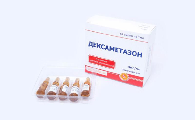 Dexametazon (dexamethasone) solution for injections 4 mg/ml. 1ml. ampoules №10