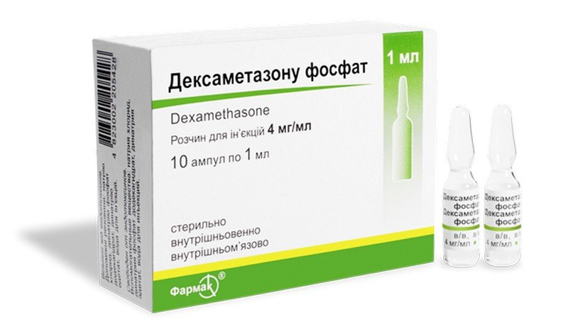 Dexametazona (dexamethasone) fosfat ampoules 0.4% 1ml. №10