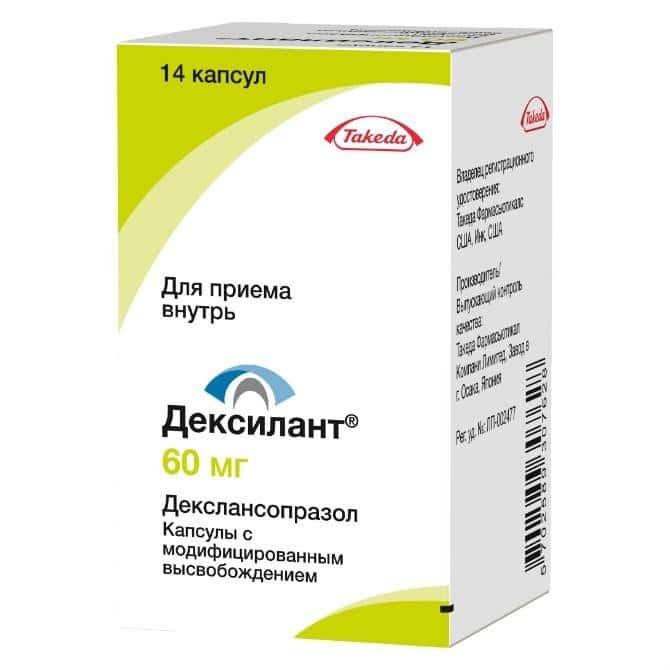 Dexilant (dexlansoprazole) hard capsules with modified release 60 mg. №14