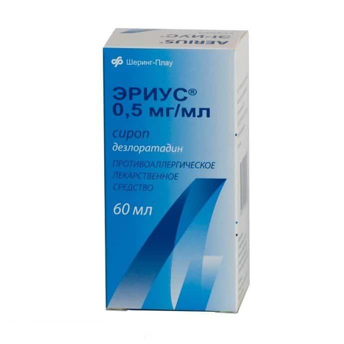Dezloratadin (desloratadine) syrup 0.5 mg/ml. 60 ml.