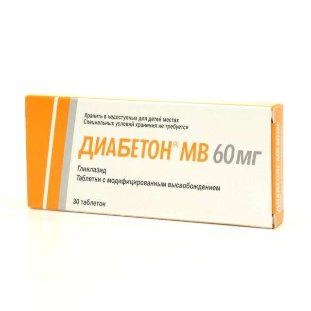 Diabeton (gliclazide) MR tablets 60 mg. №30