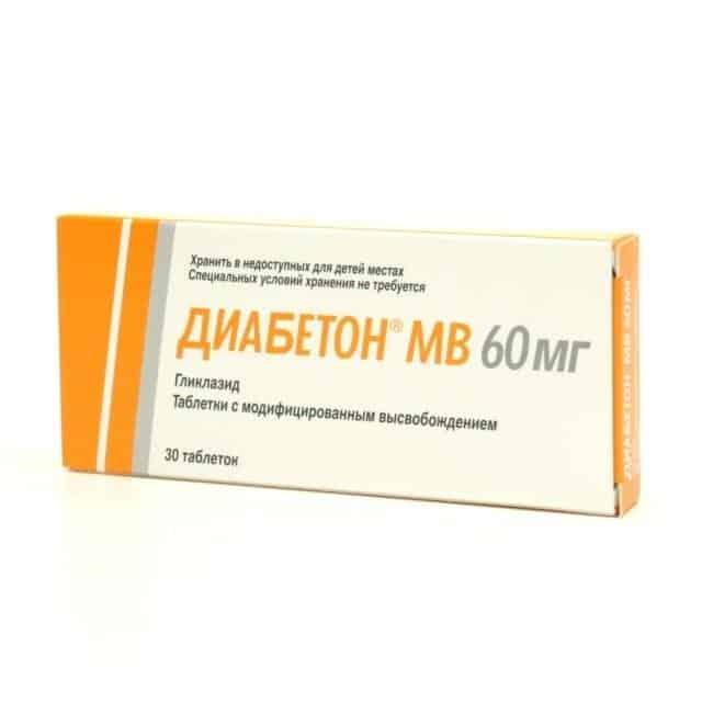 Diabeton (gliclazide) MR tablets 60 mg. №30