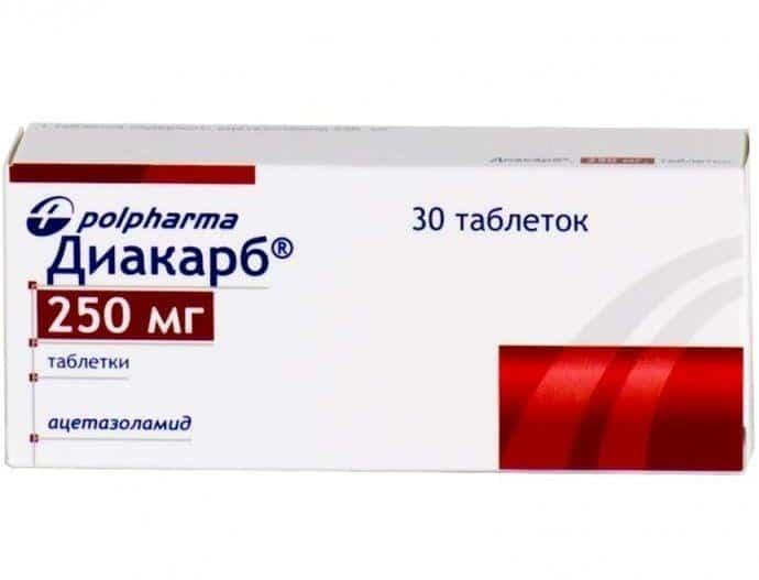 Diacarb (acetazolamide) tablets 250 mg. №30