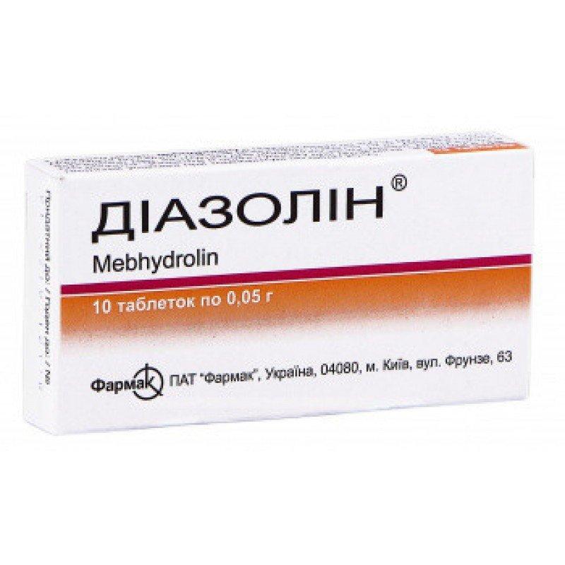 Diazolin (mebhydrolin) 0.05 №10