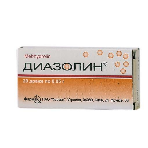 Diazolin (mebhydrolin) 50 mg. №20