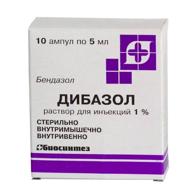 Dibazol (dibazolum) ampoules 1% 5 ml. №10