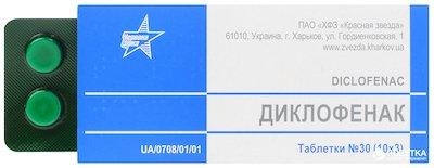 Diclofenak natrium (diclofenac) tablets 0.05 g. №10