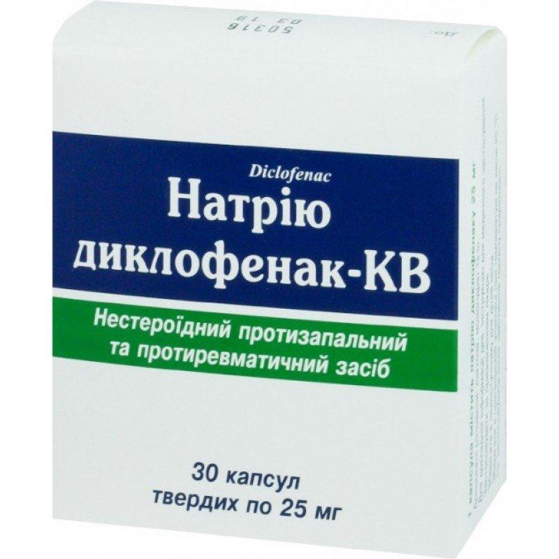 Diclofenak natrium (diclofenac) 25 mg. capsules №30