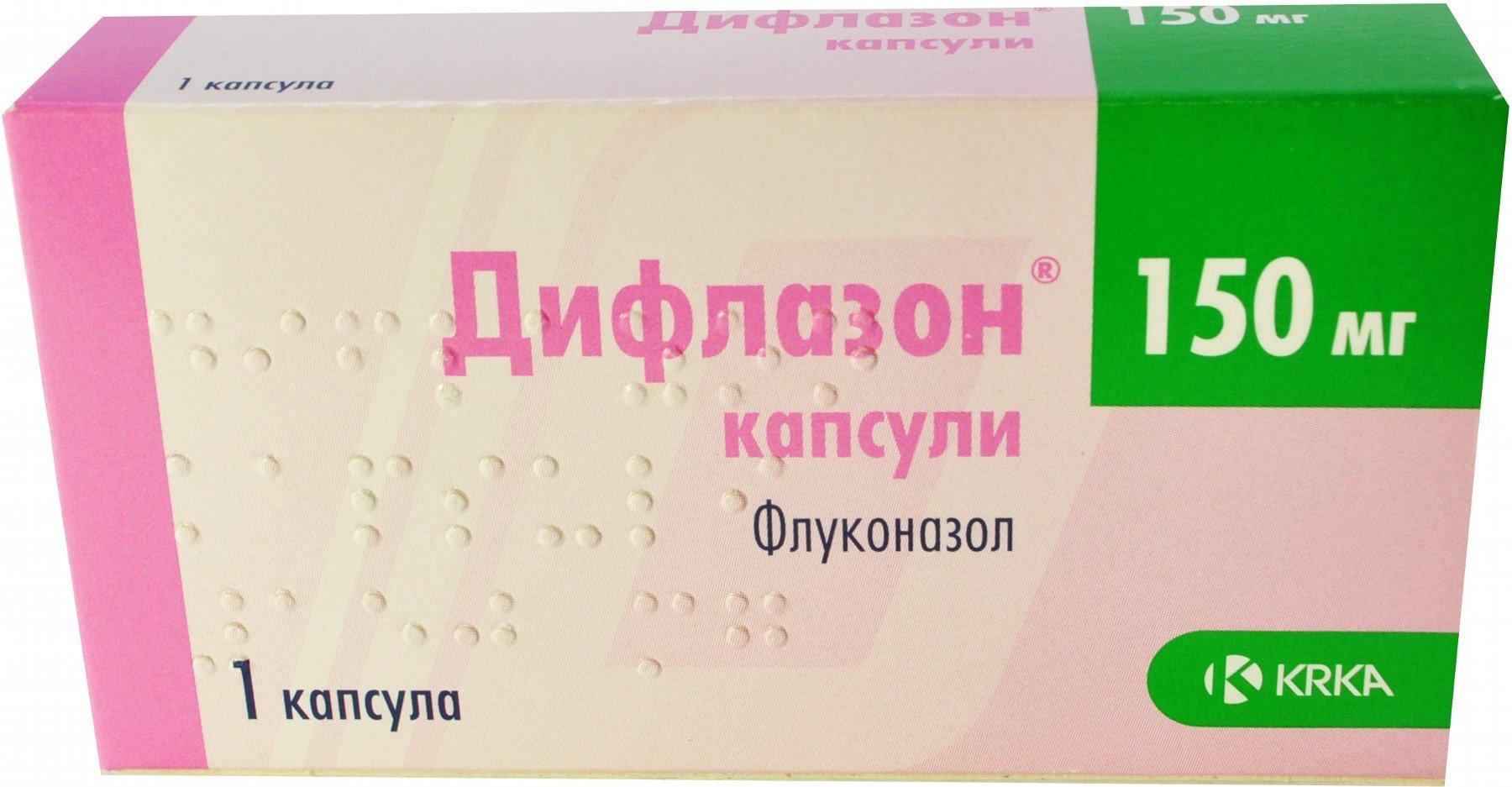 Diflazon (fluconazole) capsules 150 mg. №1