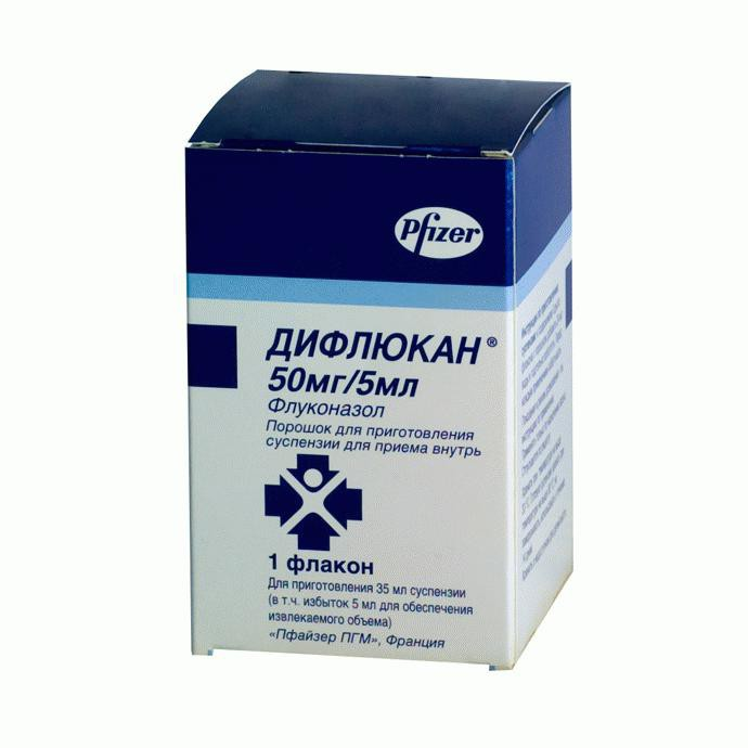 Difliucan (fluconazole) solution for injections 2 mg/ml. 50 ml. №1