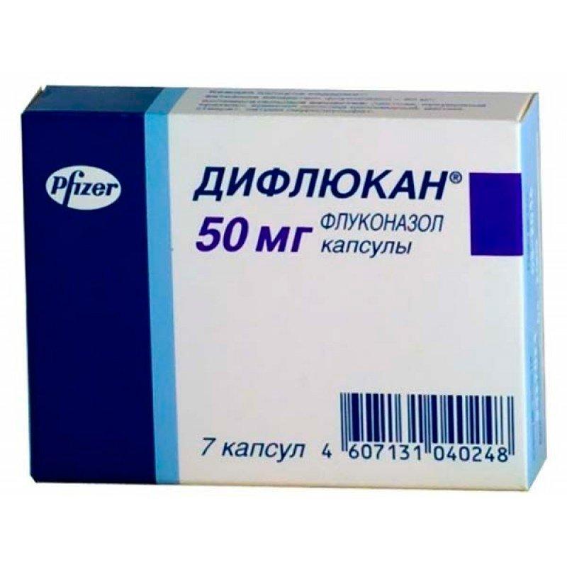 Difliucan (fluconazole) capsules 50 mg. №7