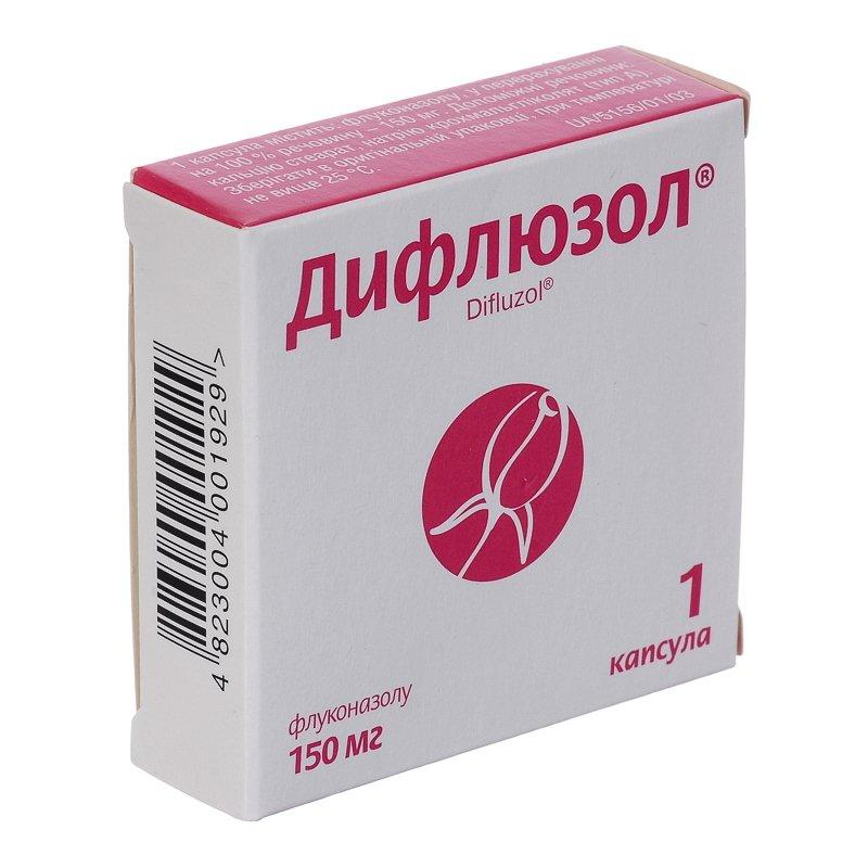 Difliuzol (fluconazole) capsules 150 mg №1