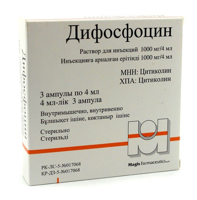 Difosfocin (citicoline) solution for injections 1000 mg/4 ml. 4 ml. ampoules №3