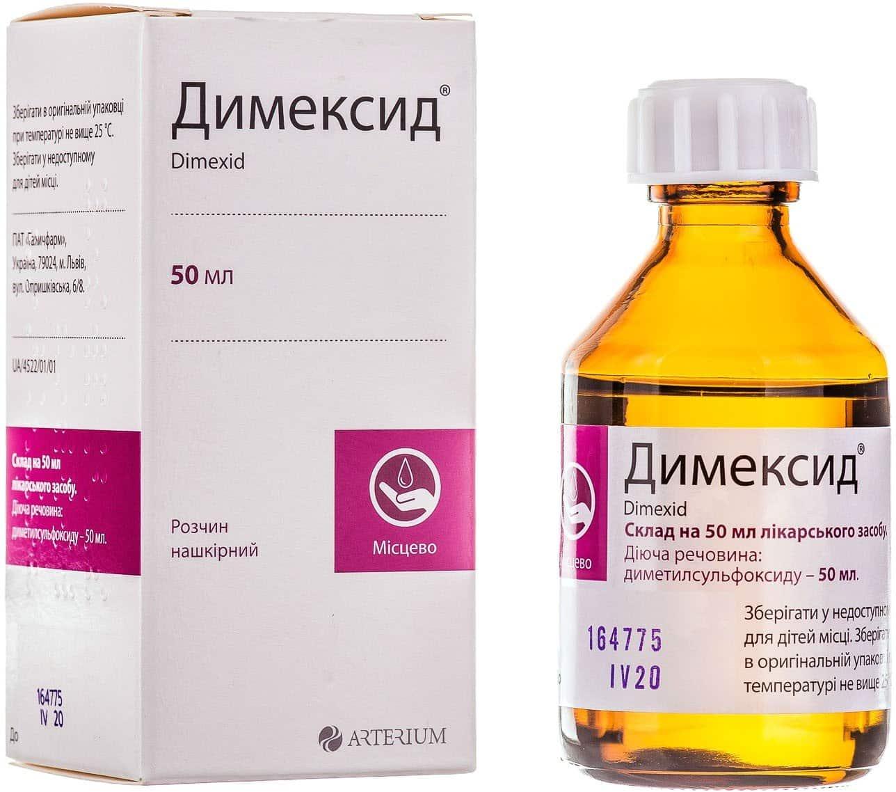 Dimexid (dimexidum) 50 ml.