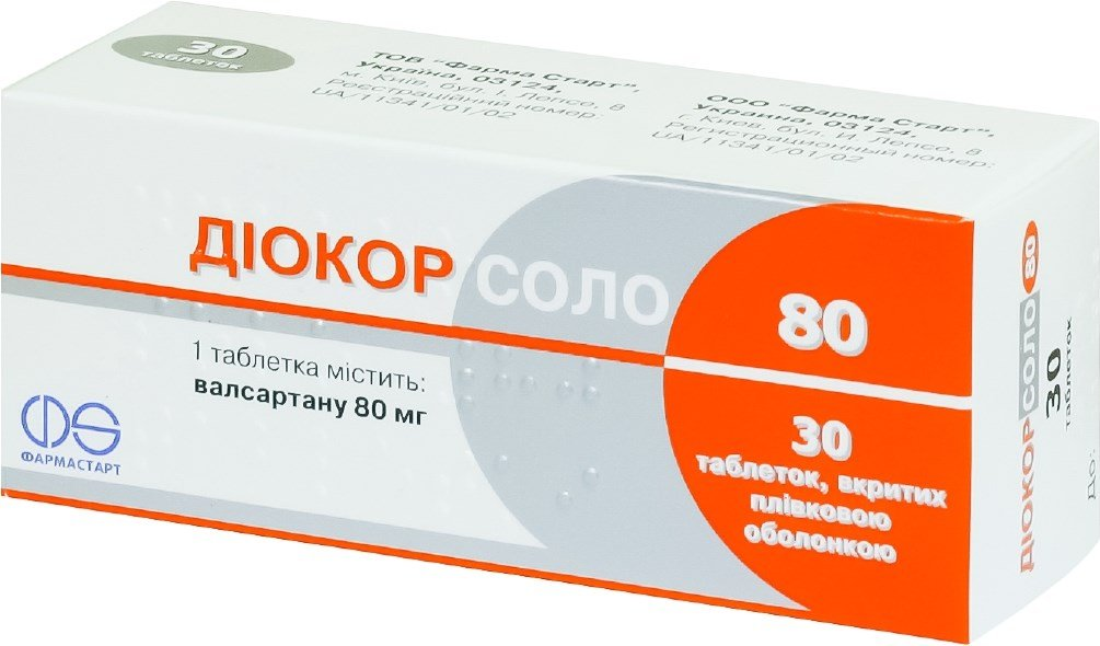 Diocor Solo 80 (valsartan, hydrochlorothiazide) coated tablets 80 mg. №30