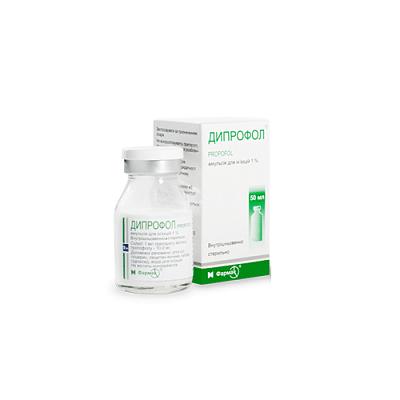 Diprofol emulsion for injections 2% 50 ml. №1 vial