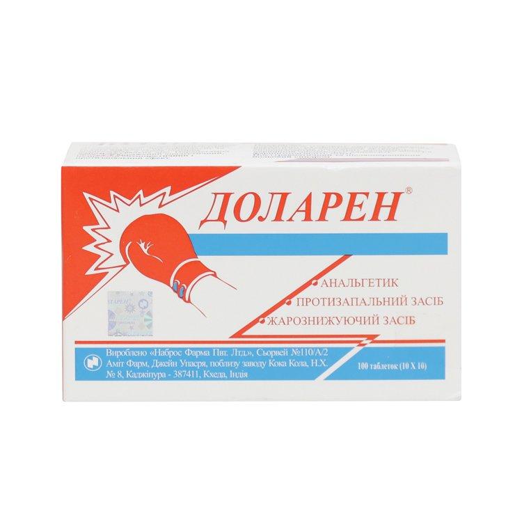 Dolaren (diclofenac sodium) tablets №100