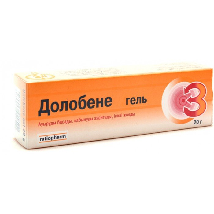 Dolobene (sodium heparin) gel 20 g.