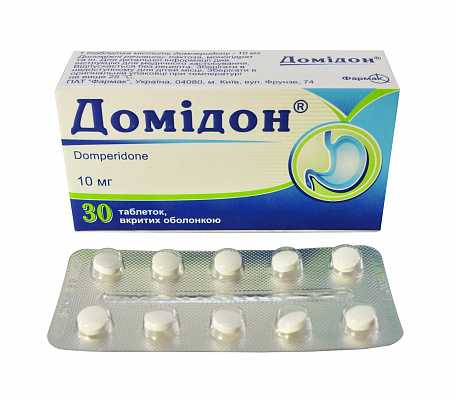 Domidon (domperidone) coated tablets 0.01 №30