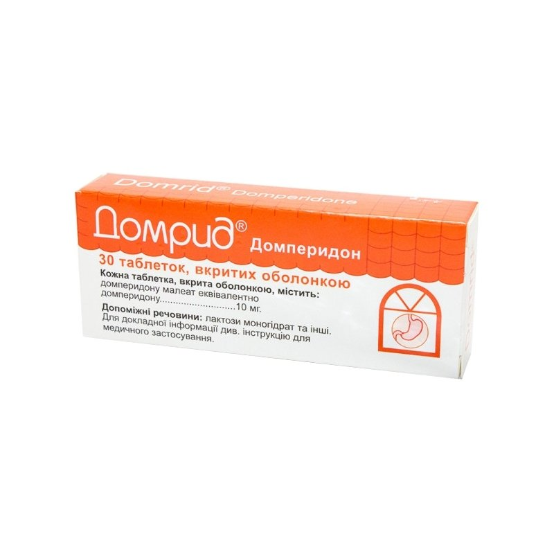 Domrid (domperidone maleatee) coated tablets 10 mg. №30
