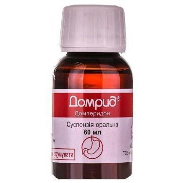 Domrid (domperidone maleatee) oral suspension 1 mg/ml. 60 ml. vial with spoon