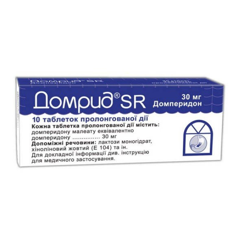 Domrid SR (domperidone maleatee) tablets with prolonged release 30 mg. №10