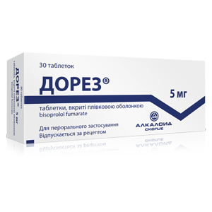 Dorez (bisoprolol) coated tablets 5 mg. №30