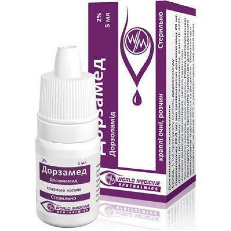Dorzamed (dorzolamide) eye drops 2% 5 ml. vial