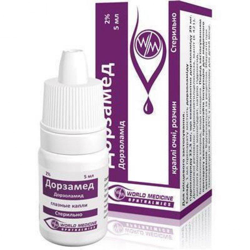 Dorzamed (dorzolamide) eye drops 2% 5 ml. vial