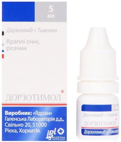 Dorzotimol (dorzolamide and timolol) eye drops solution 5 ml. vial №1