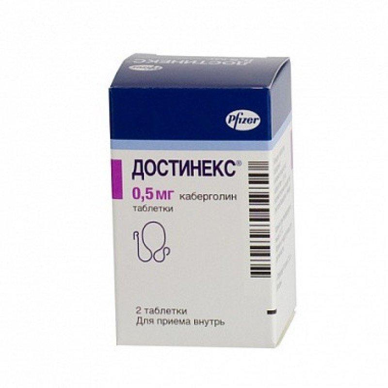 Dostinex (cabergoline) tablets 0.5 mg. №2
