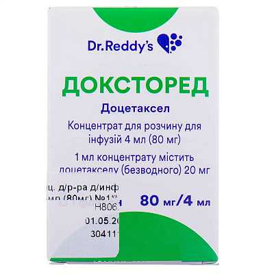 Doxtored (docetaxel) concentracted solution for infusions 20 mg/ml. 4 ml. (80 mg.) vial №1