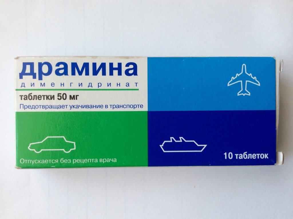 Dramina (dimenhydrinate) tablets 50 mg. №10