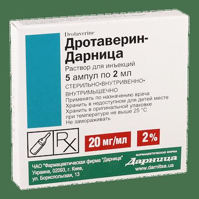 Drotaverin ampoules 2% 2 ml. №5