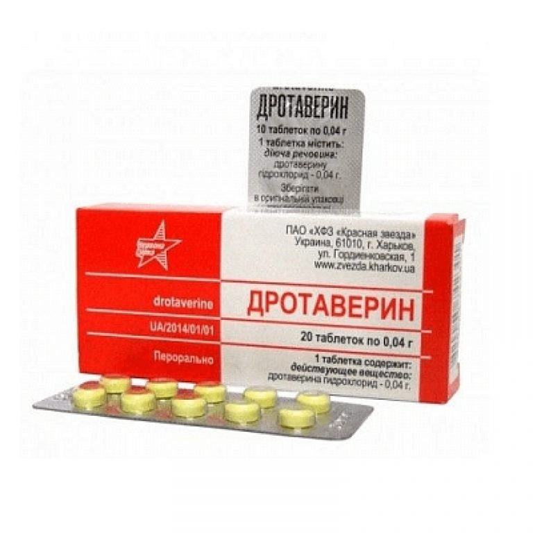 Drotaverin tablets 0.04 g. №20