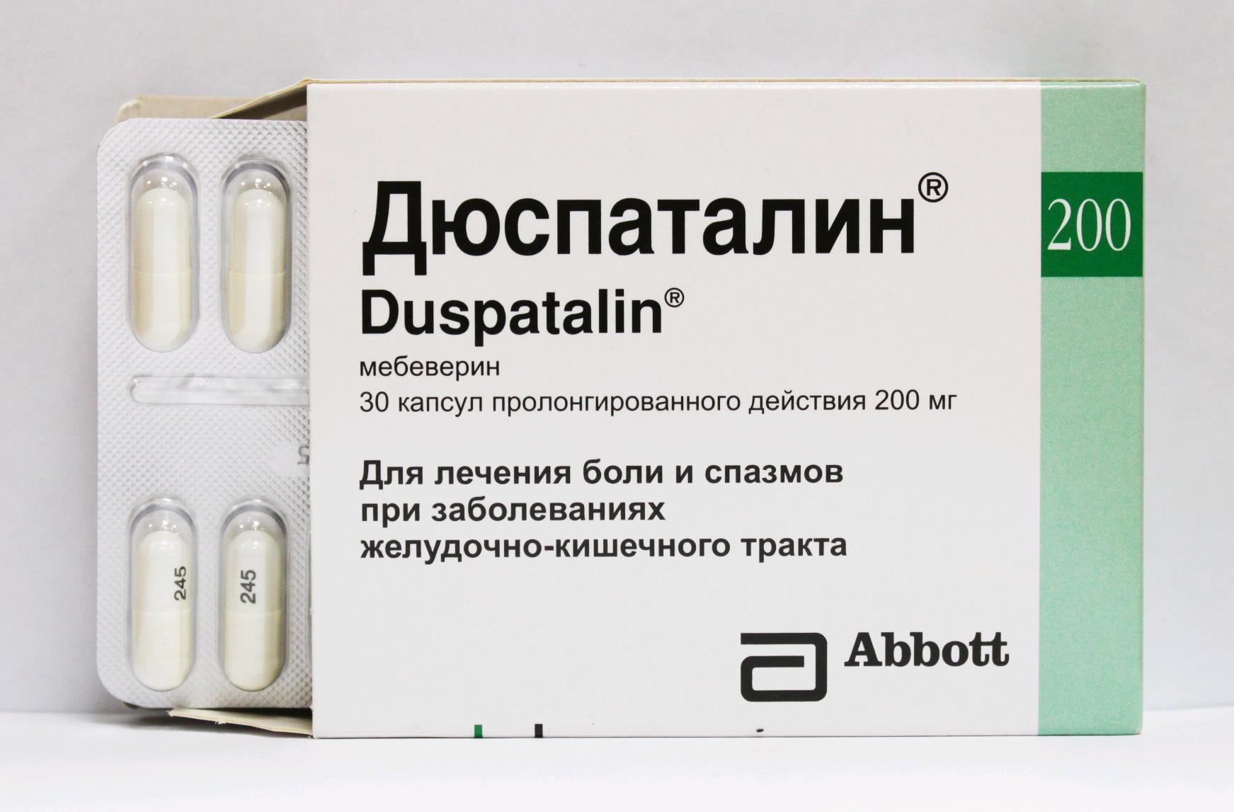 Duspatalin coated tablets 135 mg. №15