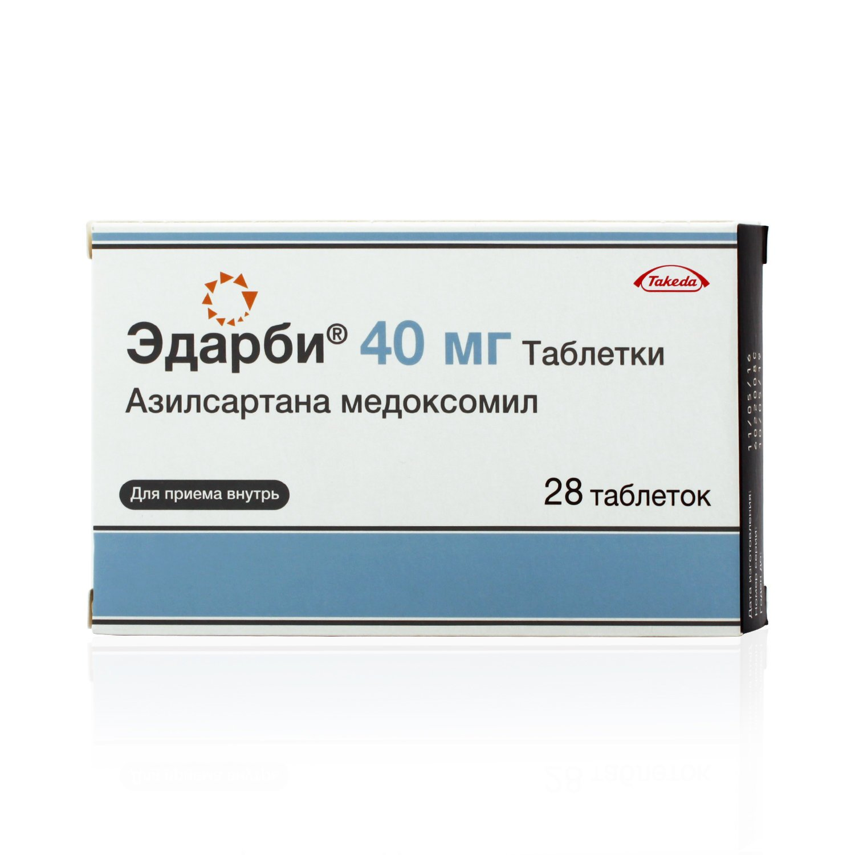 Edarbi (azilsartan medoxomil) tablets 40 mg. №28