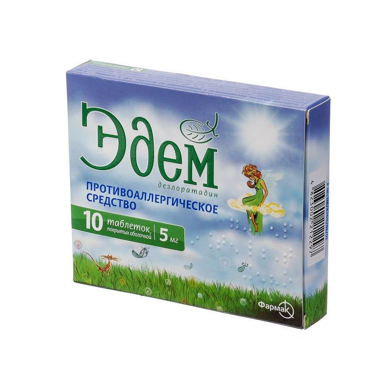 Edem (desloratadine) coated tablets 5 mg. №10
