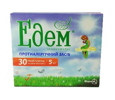 Edem (desloratadine) coated tablets 5 mg. №30